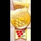 La Selezione del Sindaco Gold 2017 0
