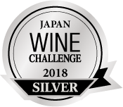 Japan Wine Challenge Silver 2018 0
