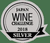 Japan Wine Challenge Prata 2018 0