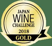 Japan Wine Challenge Gold 2018 0