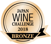 Japan Wine Challenge Bronze 2018 0