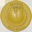 Prodexpo Gold 2018