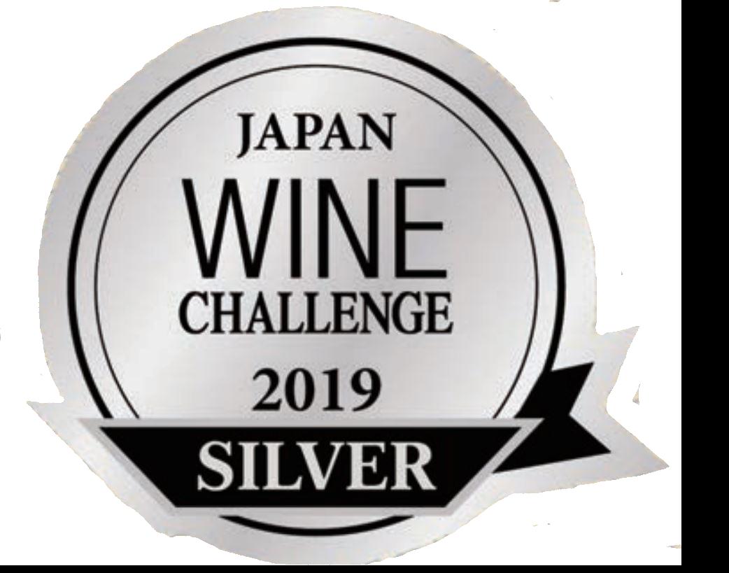 Japan Wine Challenge Prata 2019 0